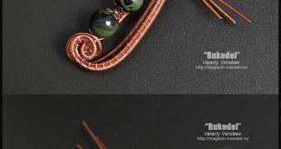 Wire wrap tutorial. Copper wire jewelry.